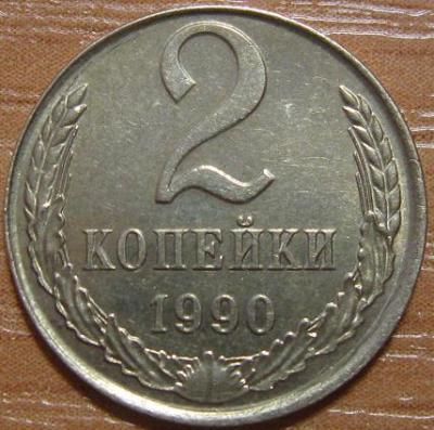 2_1990.JPG