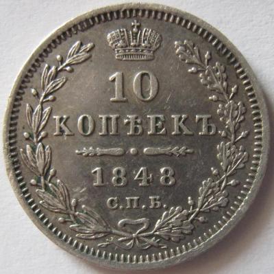 2 1848.JPG