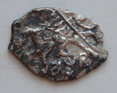 датированная чешуя 1702 аверс - 1.JPG
