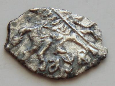 датированная чешуя 1702 аверс - 2.JPG