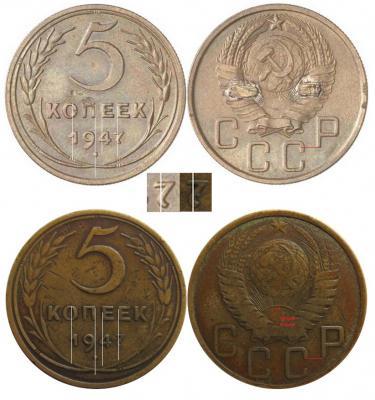 1947 (1).jpg