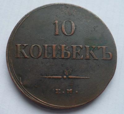 10к1834-1.jpg