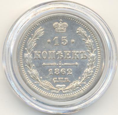 5.1862.1.jpg