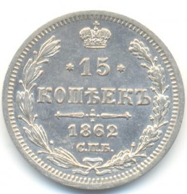 5.1862.111.jpg