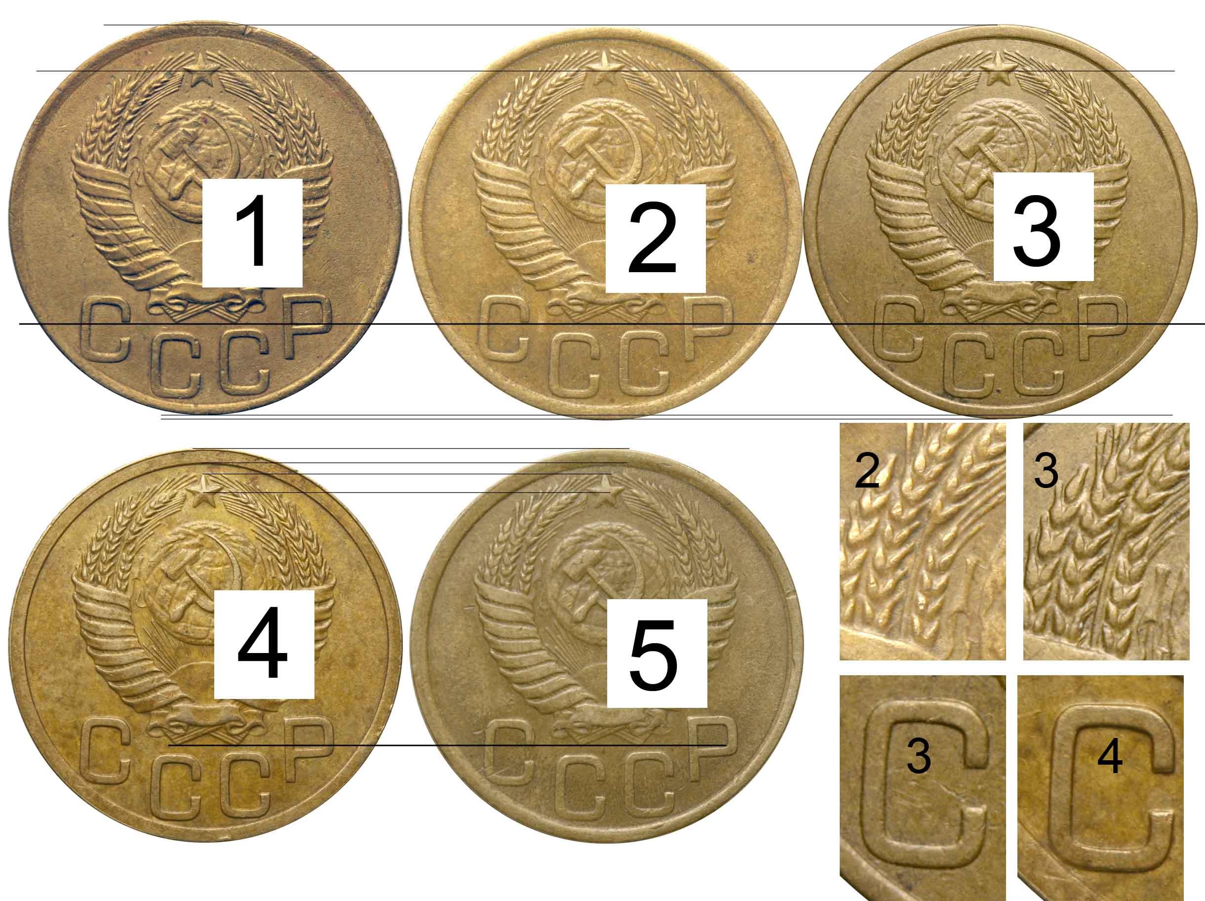 Разновидности аверса iv (по ф=3.1) 3 копеек 1949-52 - монеты.
