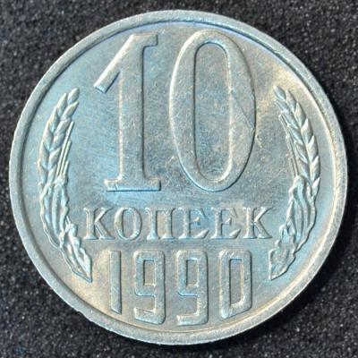 10-90р.jpg