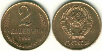 2k-1958.jpg