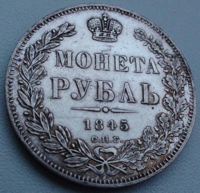 post-18794-133170100939_thumb.jpg