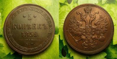 1859 2.jpg