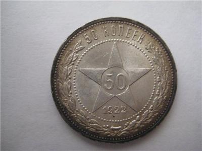 50-1922.jpg
