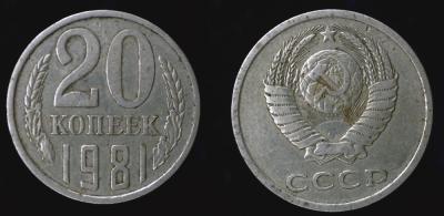 20-1981.jpg