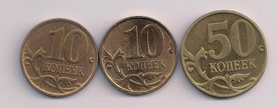 10 коп М 2007-10гг. и 50 коп.М 2005 г.-1.jpeg