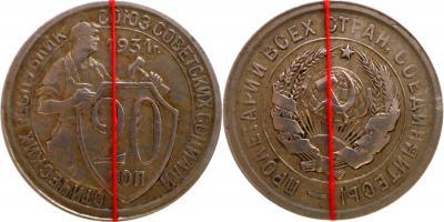 20-коп-1931-не-соосн_ст.jpg