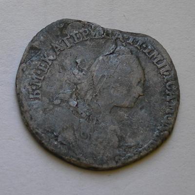 гривенник 1769_2.jpg