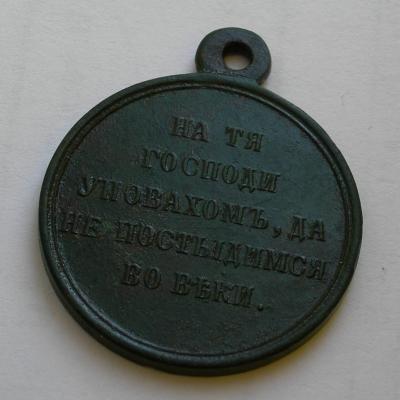 медаль_1.jpg