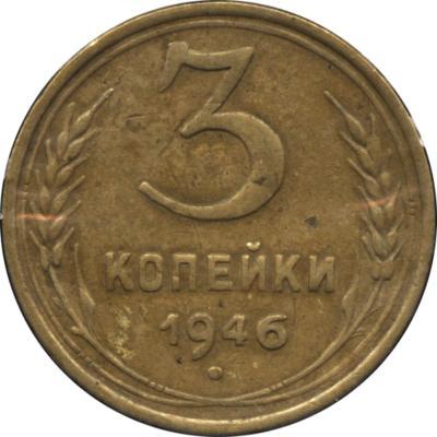 85а-1.jpg