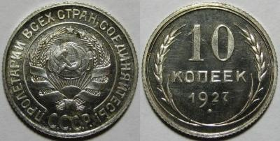 10 1927.jpg