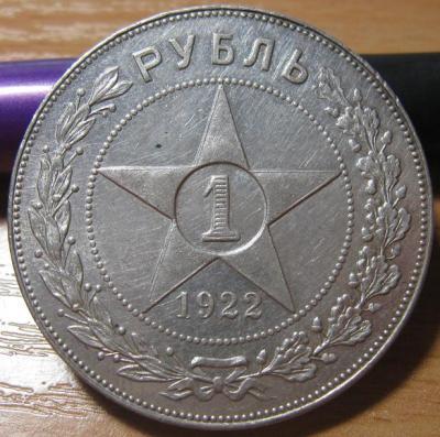 1_1922.JPG