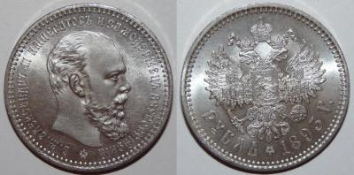 1R-1893.jpg