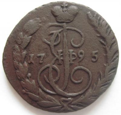 2 Реверс Нов 1795.jpg