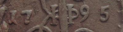 3 Детали Нов 1795.jpg