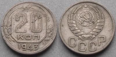 20-1943.jpg