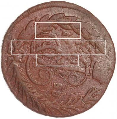 1 kop 1795 MM.jpg
