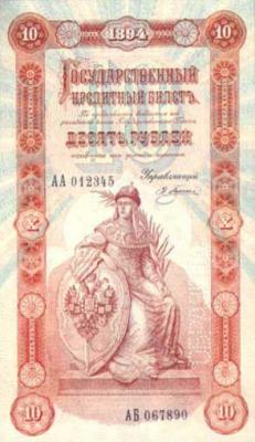 1894r10a.jpg