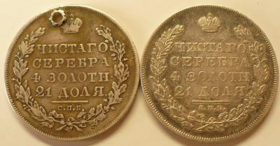 1831.JPG