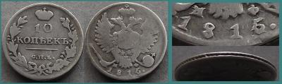 10-1815-16для ЦФН.jpg