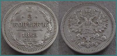 5-1865-1для цфн.jpg