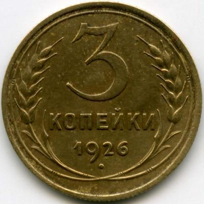 3KOP1926(35)_REV.JPG