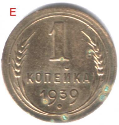 39-2р-1.jpg