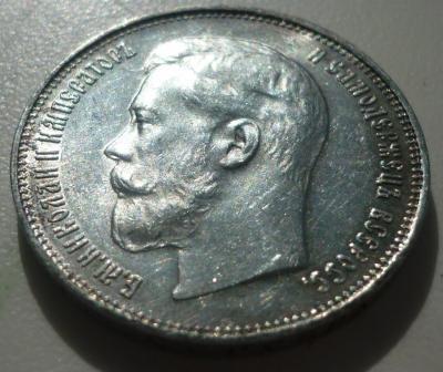Монеты 066.jpg