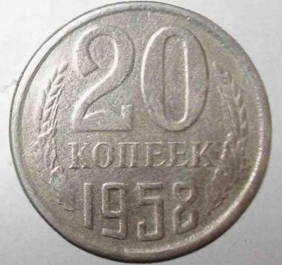 20581.JPG