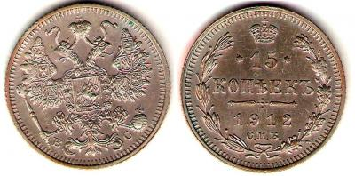 15 1912 ВС.JPG