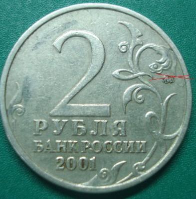 2_Гагарин.jpg