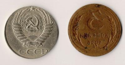 50 и 3.1926 а.JPG