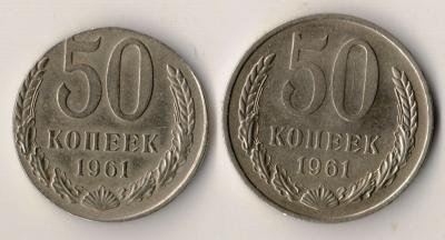 50.1961 кружок.JPG