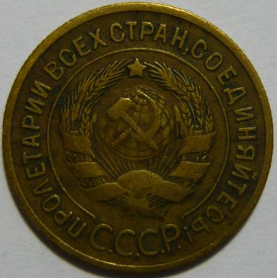 P1020717.JPG