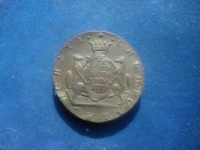 монетки 024.JPG