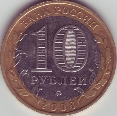 Безымянный9999999.JPG