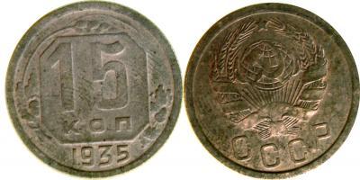 15--коп-1935BAD.jpg
