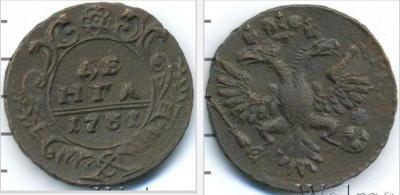 денга 1731 с шипами 1.JPG