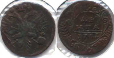 1731-denga-2ch-orel_s_ostjami.jpg