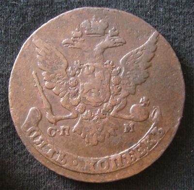 17631-1.jpg
