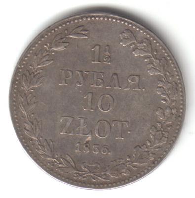 RS Polen.jpg