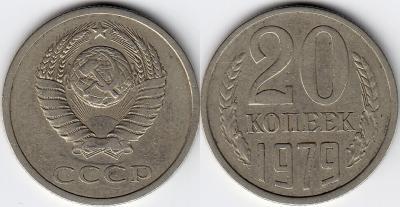 20-1979.jpg