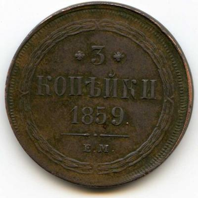 1859_3k_2.jpg