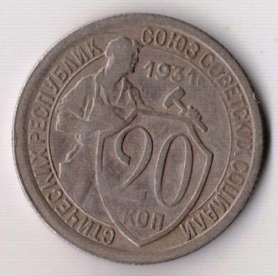 20.1931 2 ости р.JPG
